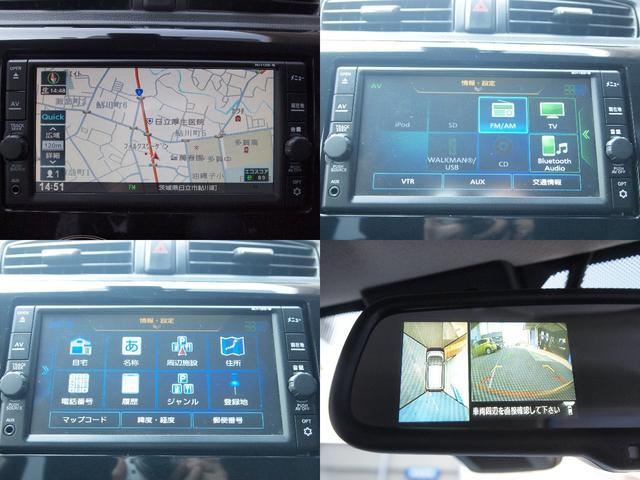アラウンドビューカメラ装備!クルマを真上から見ているかの様に、映像をモニターに表示。周囲の状況を把握しながら安心して駐車できます。