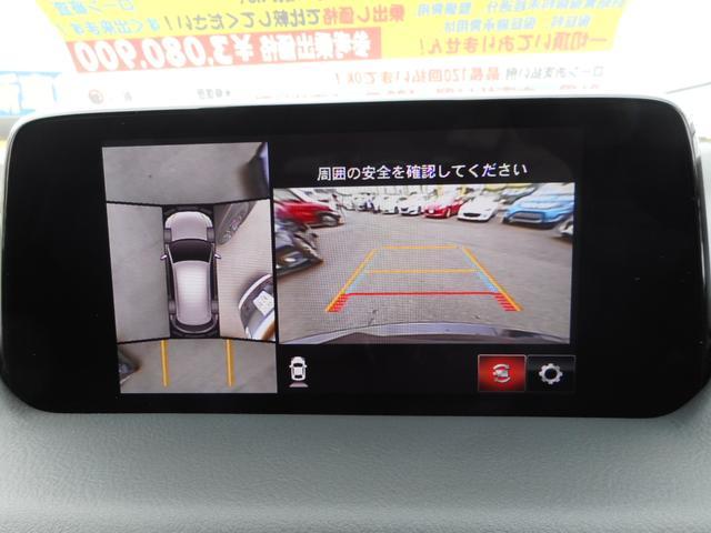 マツダ CX-5 XD プロアクティブ ナビTV 360度モニター 19AW