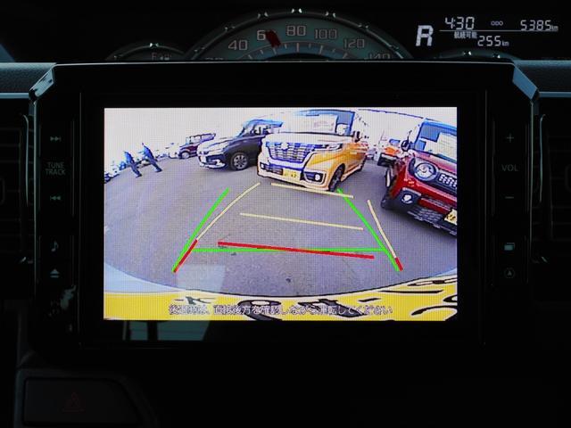 嬉しいバックカメラ付き!後方が苦手で大きな車は運転できないという方の強い味方ですね!しかもガイドラインが映るのでそれを頼りに運転していただければ後方も安心してバックできますよ!