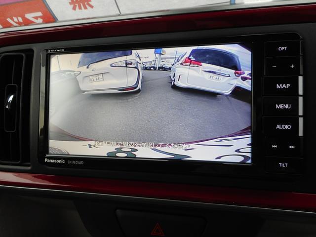 ★バックカメラ装備しています★「R」の位置にすると、自動的に後方の様子をカラー画像で表示。バックの際の安心感を高めます!