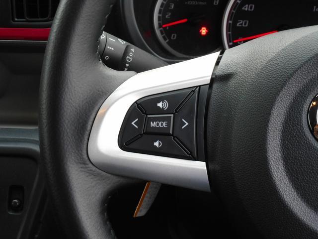 燃費は28.0km/L(JC08モード・カタログ値)低排出ガスのエコな車!