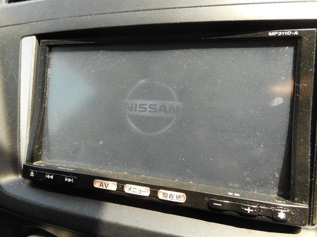★純正メモリーナビ(MP311D-A)フルセグテレビ!ディーラーオプションで170,700円相当のモデルです★