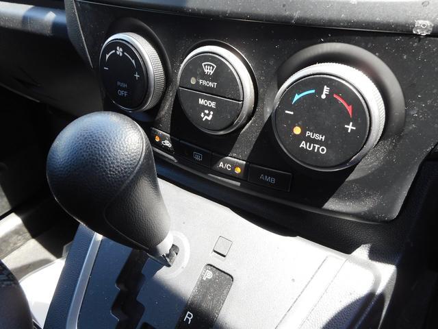 ★フルオートエアコン★設定した温度を自動コントロールでキープ!快適な室内環境!花粉フィルターも搭載!