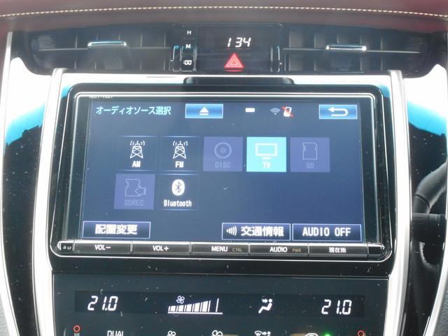エレガンス 9インチナビTV Bカメラ セーフティ 後期型(7枚目)