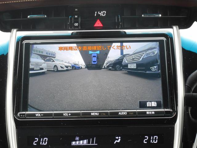 エレガンス 9インチナビTV Bカメラ セーフティ 後期型(19枚目)