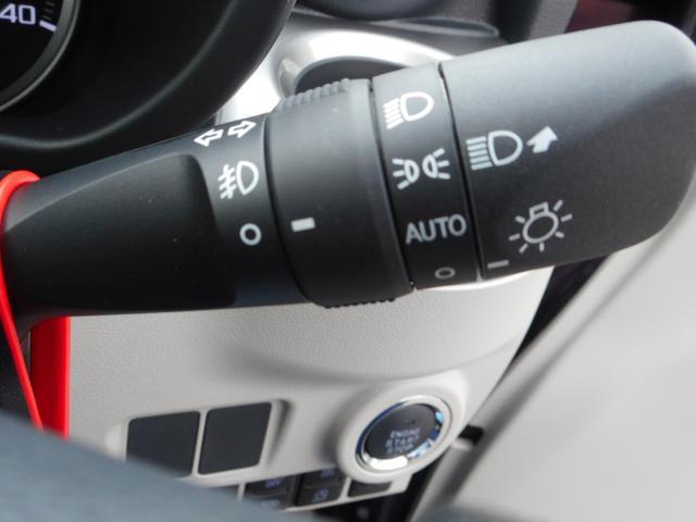 スタイルG リミテッド SAIII パノラマモニター LED(17枚目)