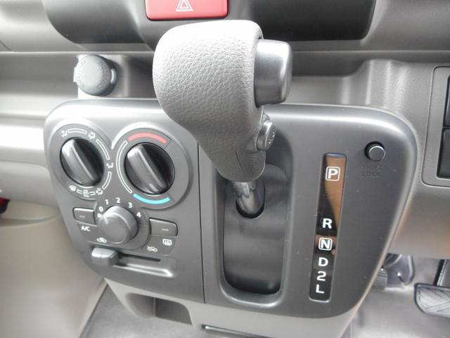 PAリミテッド 4AT 2WD ハイルーフ レーダーブレーキ(12枚目)