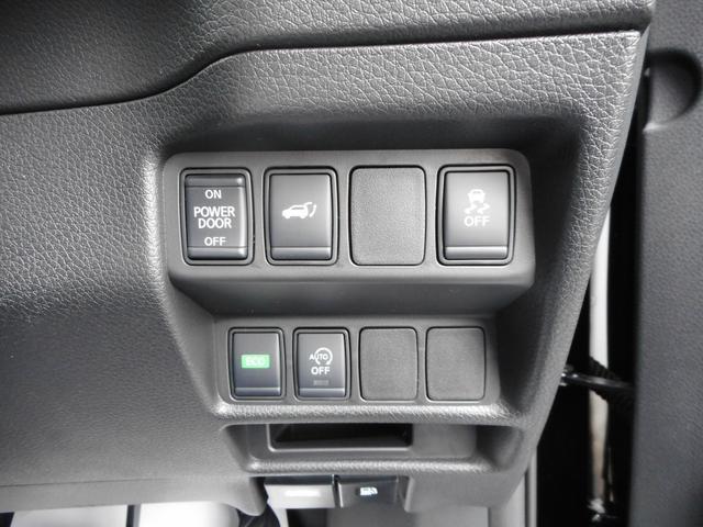 20Xi 4WDプロパイロット シートヒーター ルーフレール(9枚目)