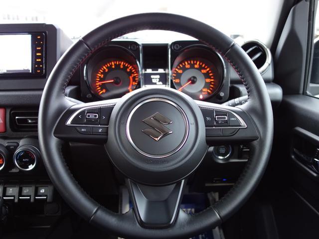 XC ワンオーナー オートマ 4WD レイズ16インチAW ヨコハマジオランダーマッドタイヤ 純正7インチナビ ETC2.0 バックカメラ ドラレコ フロアマット バイザー スペアキー有(18枚目)