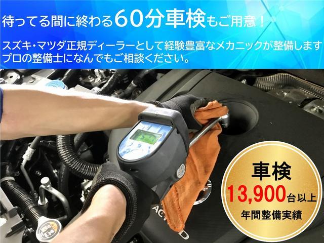 XC ワンオーナー オートマ 4WD レイズ16インチAW ヨコハマジオランダーマッドタイヤ 純正7インチナビ ETC2.0 バックカメラ ドラレコ フロアマット バイザー スペアキー有(22枚目)