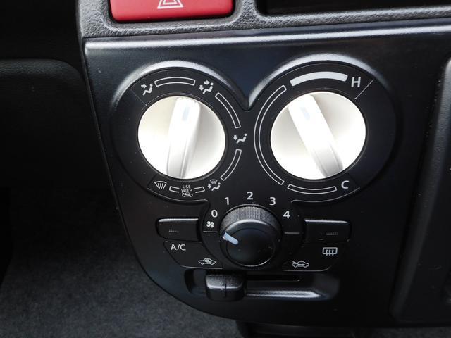 L ワンオーナー アイドリングストップ キーレス シートヒーター 車検R4年4月 純正CD(9枚目)