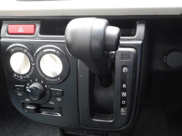L ワンオーナー アイドリングストップ キーレス シートヒーター 車検R4年4月 純正CD(15枚目)