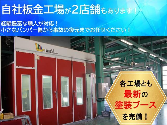 L ワンオーナー アイドリングストップ キーレス シートヒーター 車検R4年4月 純正CD(23枚目)