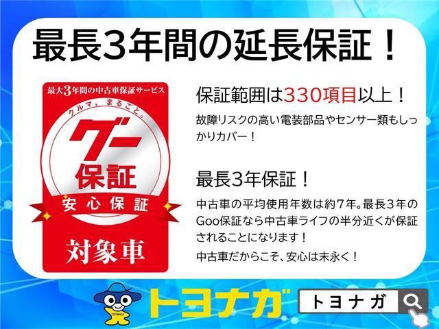 L ワンオーナー アイドリングストップ キーレス シートヒーター 車検R4年4月 純正CD(27枚目)