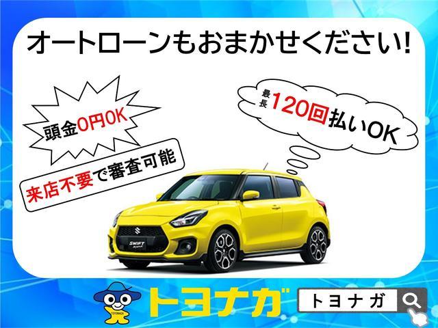 L ワンオーナー アイドリングストップ キーレス シートヒーター 車検R4年4月 純正CD(28枚目)