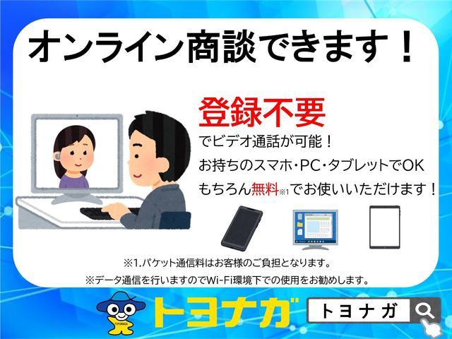 L ワンオーナー アイドリングストップ キーレス シートヒーター 車検R4年4月 純正CD(31枚目)