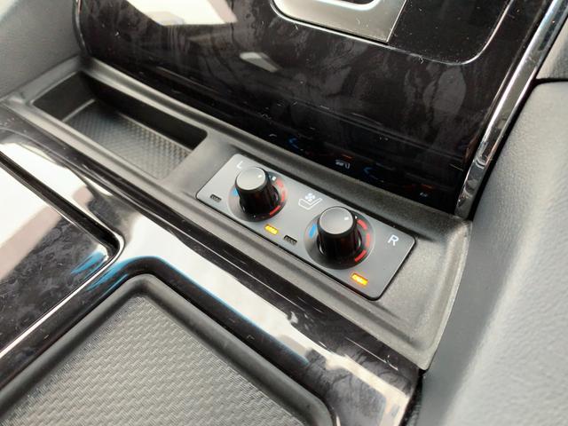2.5Z Gエディション 7人乗り 純正10インチナビ バックカメラ 12.1インチリアモニター シートベンチレーション セーフティセンス ETC2.0 パワーバックドア レーダークルコン(11枚目)
