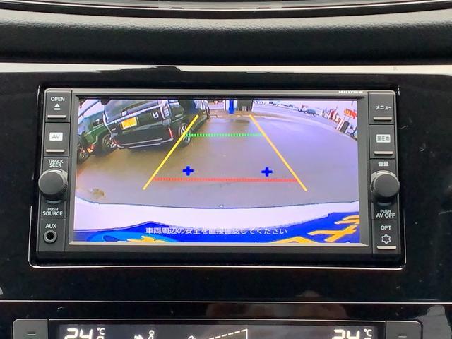 20X 4WD プロパイロット 純正ナビフルセグTV バックカメラ ETC パワーバックドア 被害軽減ブレーキ 純正ドラレコ 18インチアルミ ワンオーナー 車検整備付(10枚目)