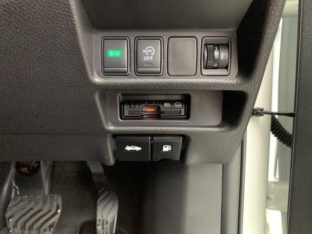 20X 4WD プロパイロット 純正ナビフルセグTV バックカメラ ETC パワーバックドア 被害軽減ブレーキ 純正ドラレコ 18インチアルミ ワンオーナー 車検整備付(13枚目)