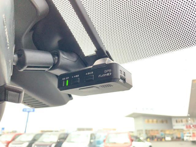 20X 4WD プロパイロット 純正ナビフルセグTV バックカメラ ETC パワーバックドア 被害軽減ブレーキ 純正ドラレコ 18インチアルミ ワンオーナー 車検整備付(16枚目)