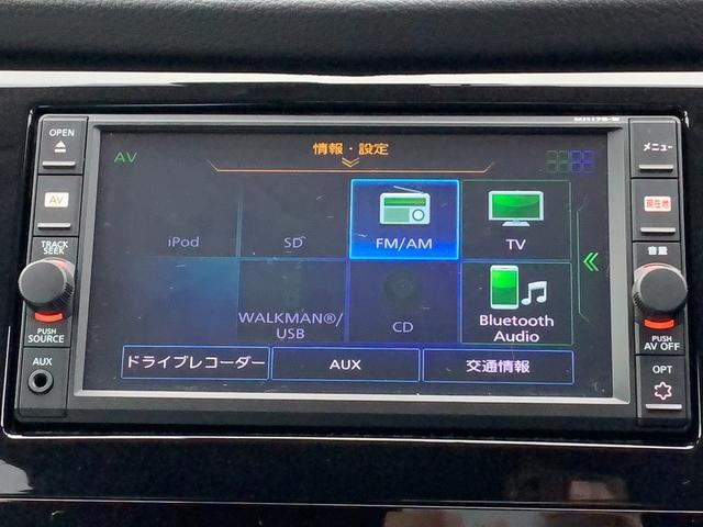 20X 4WD プロパイロット 純正ナビフルセグTV バックカメラ ETC パワーバックドア 被害軽減ブレーキ 純正ドラレコ 18インチアルミ ワンオーナー 車検整備付(24枚目)