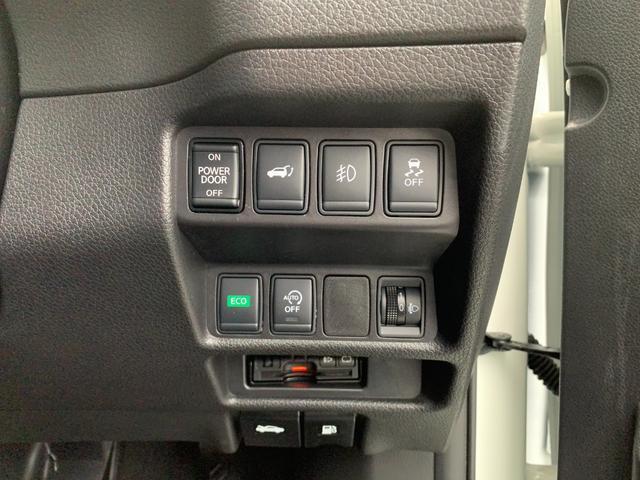 20X 4WD プロパイロット 純正ナビフルセグTV バックカメラ ETC パワーバックドア 被害軽減ブレーキ 純正ドラレコ 18インチアルミ ワンオーナー 車検整備付(25枚目)