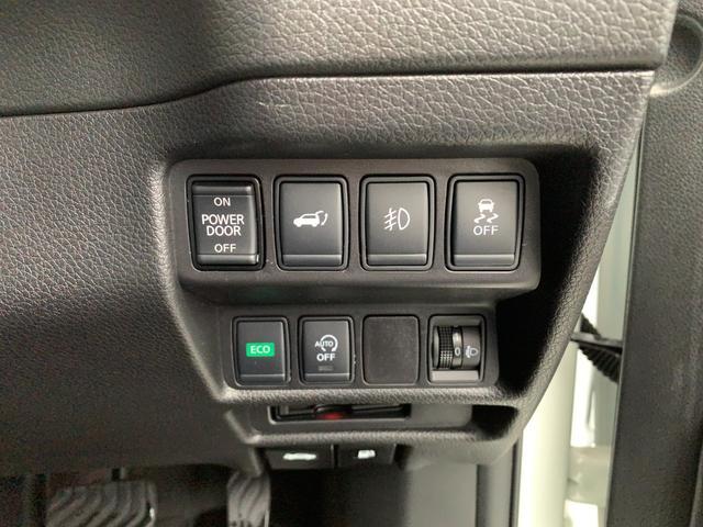 20X 4WD プロパイロット 純正ナビフルセグTV バックカメラ ETC パワーバックドア 被害軽減ブレーキ 純正ドラレコ 18インチアルミ ワンオーナー 車検整備付(26枚目)