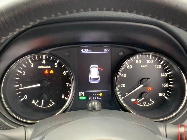 20X 4WD プロパイロット 純正ナビフルセグTV バックカメラ ETC パワーバックドア 被害軽減ブレーキ 純正ドラレコ 18インチアルミ ワンオーナー 車検整備付(28枚目)