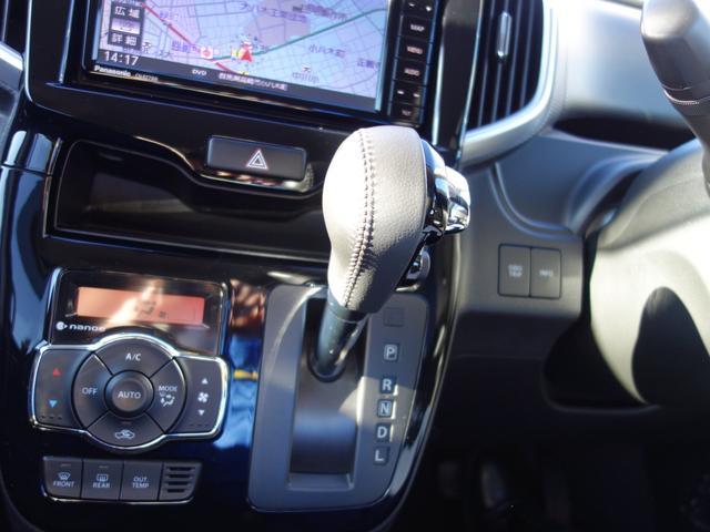 ハイブリッドMV 全方位モニター フルセグ純正SDナビ ETC 両側電動スライドドア DCBS LEDヘッドライト クルーズコントオール ワンオーナー車 タイヤ4本新品 キーフリー(10枚目)