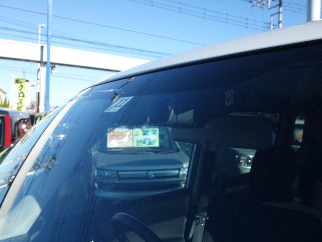 ハイブリッドMV 全方位モニター フルセグ純正SDナビ ETC 両側電動スライドドア DCBS LEDヘッドライト クルーズコントオール ワンオーナー車 タイヤ4本新品 キーフリー(43枚目)