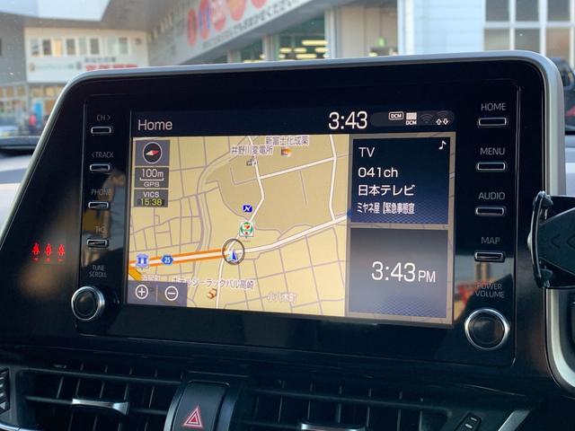 G-T 純正8インチディスプレイオーディオ ナビTV付 全方位カメラ インテリジェントクリアランスソナー ETC2.0 ハーフレザーシート LED セーフティセンス ACC レーンキープ 18インチAW(8枚目)