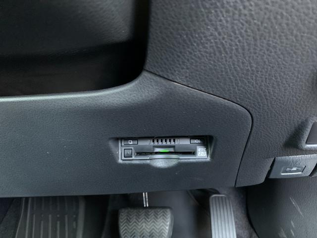 G-T 純正8インチディスプレイオーディオ ナビTV付 全方位カメラ インテリジェントクリアランスソナー ETC2.0 ハーフレザーシート LED セーフティセンス ACC レーンキープ 18インチAW(14枚目)