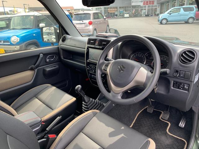ランドベンチャー 5MT 4WD ナビフルセグTV バックサイドモニター ドラレコ ワンオーナー 2インチリフトアップ 社外リーディングアーム 社外ラテラルロッド マッドタイヤ 車検R5年1月 マット バイザー(7枚目)