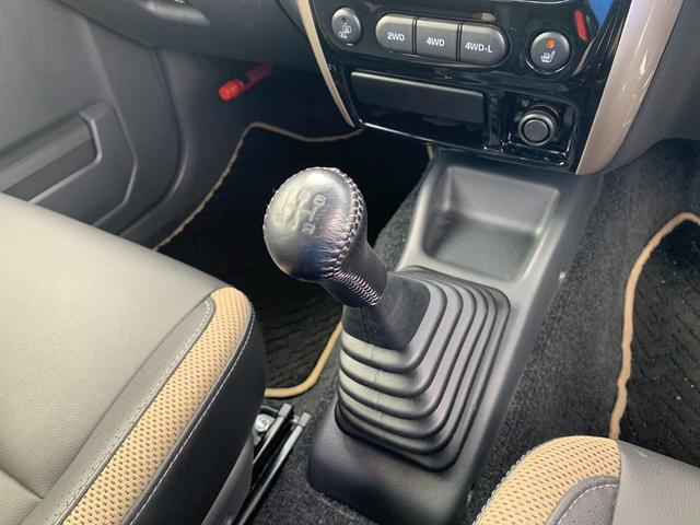 ランドベンチャー 5MT 4WD ナビフルセグTV バックサイドモニター ドラレコ ワンオーナー 2インチリフトアップ 社外リーディングアーム 社外ラテラルロッド マッドタイヤ 車検R5年1月 マット バイザー(10枚目)