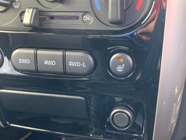ランドベンチャー 5MT 4WD ナビフルセグTV バックサイドモニター ドラレコ ワンオーナー 2インチリフトアップ 社外リーディングアーム 社外ラテラルロッド マッドタイヤ 車検R5年1月 マット バイザー(23枚目)