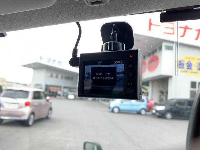 ランドベンチャー 5MT 4WD ナビフルセグTV バックサイドモニター ドラレコ ワンオーナー 2インチリフトアップ 社外リーディングアーム 社外ラテラルロッド マッドタイヤ 車検R5年1月 マット バイザー(31枚目)