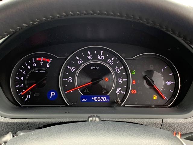 ZS 煌 7人乗り ワンオーナー 車検整備付 純正9インチフルセグナビTV バックカメラ ビルトインETC2.0 トヨタセーフティセンス OPカラー(47枚目)