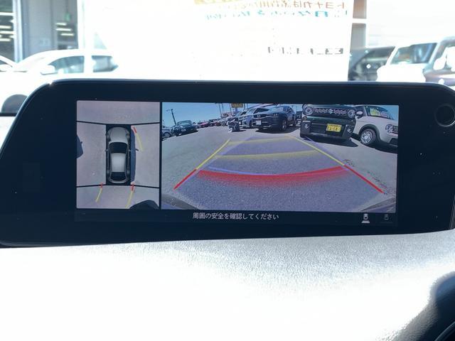 20Sプロアクティブ ツーリングセレクション 360°ビュー 8.8インチマツダコネクトナビTV シートヒーター パワーシート パーキングセンサー レーダークルコン レーンキープアシスト BSM RCTA 社外ドラレコ 新車保証継承付(9枚目)