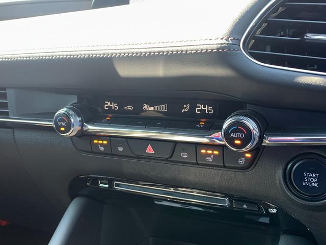 20Sプロアクティブ ツーリングセレクション 360°ビュー 8.8インチマツダコネクトナビTV シートヒーター パワーシート パーキングセンサー レーダークルコン レーンキープアシスト BSM RCTA 社外ドラレコ 新車保証継承付(10枚目)
