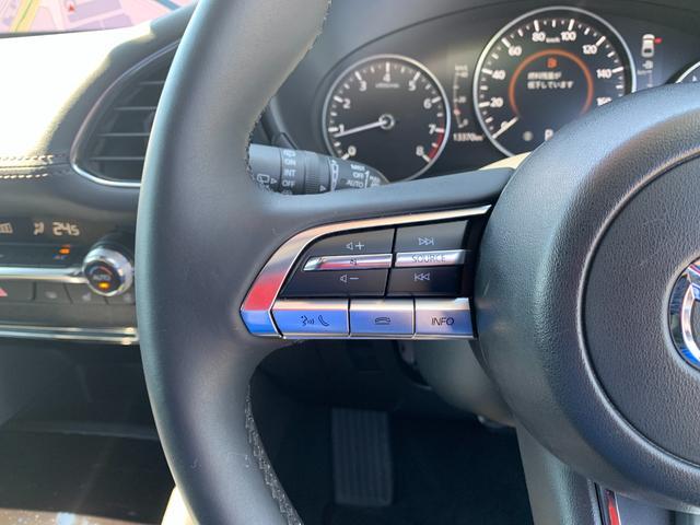 20Sプロアクティブ ツーリングセレクション 360°ビュー 8.8インチマツダコネクトナビTV シートヒーター パワーシート パーキングセンサー レーダークルコン レーンキープアシスト BSM RCTA 社外ドラレコ 新車保証継承付(27枚目)