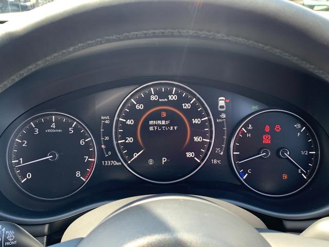 20Sプロアクティブ ツーリングセレクション 360°ビュー 8.8インチマツダコネクトナビTV シートヒーター パワーシート パーキングセンサー レーダークルコン レーンキープアシスト BSM RCTA 社外ドラレコ 新車保証継承付(33枚目)