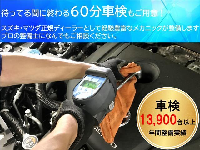 20Sプロアクティブ ツーリングセレクション 360°ビュー 8.8インチマツダコネクトナビTV シートヒーター パワーシート パーキングセンサー レーダークルコン レーンキープアシスト BSM RCTA 社外ドラレコ 新車保証継承付(40枚目)