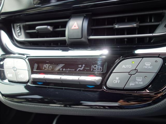 S GRスポーツ 8インチディスプレイ ナビフルセグTV バックカメラ オプション19インチアルミ BSM付 シートヒーター付 LEDライト フォグ ワンオーナー 新車保証継承付 ACC セーフティセンス(18枚目)