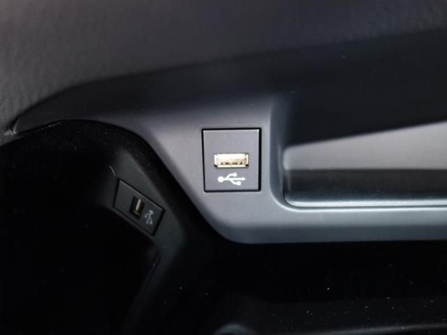 S GRスポーツ 8インチディスプレイ ナビフルセグTV バックカメラ オプション19インチアルミ BSM付 シートヒーター付 LEDライト フォグ ワンオーナー 新車保証継承付 ACC セーフティセンス(25枚目)