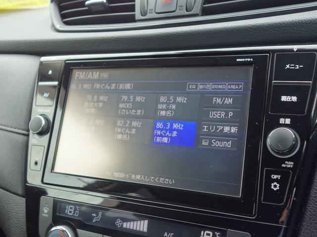 20X ワンオーナー 4WD 純正9インチフルセグナビTV アラウンドビューモニタ プロパイロット エマージェンシーブレーキ LEDヘッドライト 純正18インチアルミホイール パワーバックドア 車検R5年2月(8枚目)