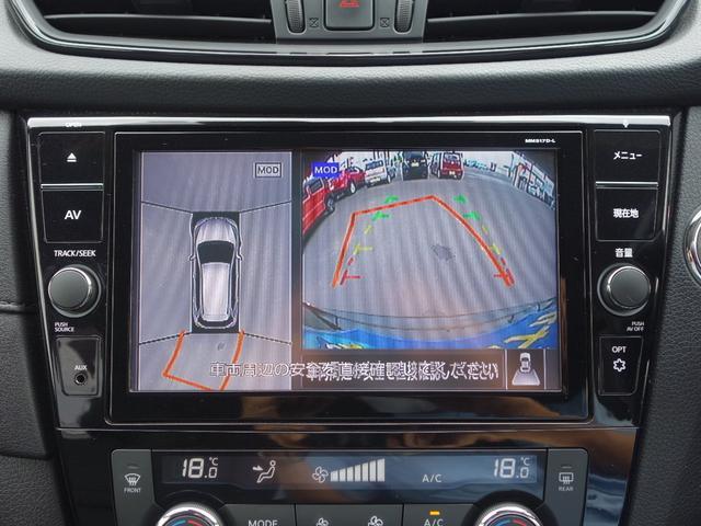 20X ワンオーナー 4WD 純正9インチフルセグナビTV アラウンドビューモニタ プロパイロット エマージェンシーブレーキ LEDヘッドライト 純正18インチアルミホイール パワーバックドア 車検R5年2月(9枚目)