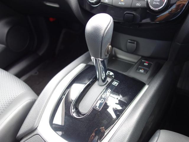 20X ワンオーナー 4WD 純正9インチフルセグナビTV アラウンドビューモニタ プロパイロット エマージェンシーブレーキ LEDヘッドライト 純正18インチアルミホイール パワーバックドア 車検R5年2月(10枚目)