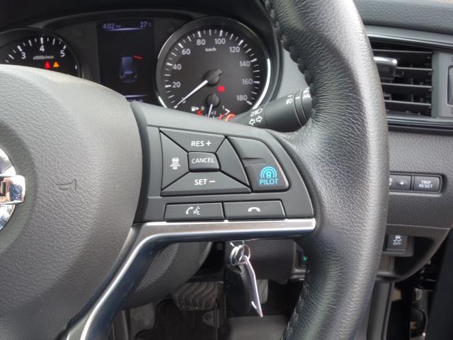 20X ワンオーナー 4WD 純正9インチフルセグナビTV アラウンドビューモニタ プロパイロット エマージェンシーブレーキ LEDヘッドライト 純正18インチアルミホイール パワーバックドア 車検R5年2月(13枚目)