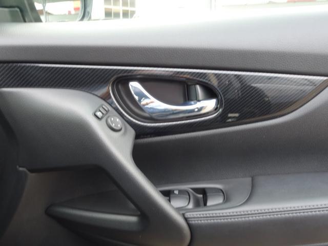 20X ワンオーナー 4WD 純正9インチフルセグナビTV アラウンドビューモニタ プロパイロット エマージェンシーブレーキ LEDヘッドライト 純正18インチアルミホイール パワーバックドア 車検R5年2月(45枚目)