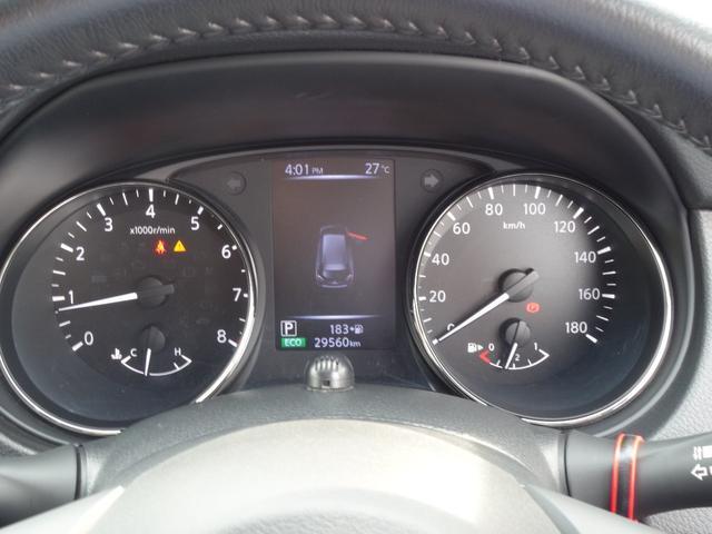 20X ワンオーナー 4WD 純正9インチフルセグナビTV アラウンドビューモニタ プロパイロット エマージェンシーブレーキ LEDヘッドライト 純正18インチアルミホイール パワーバックドア 車検R5年2月(46枚目)
